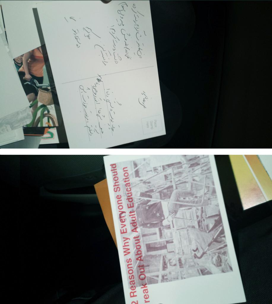 doc.postcards